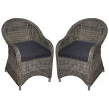 2er Set Polyrattan Sessel *KUBO* natur/braun